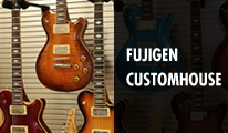 Fujigen Customhouse